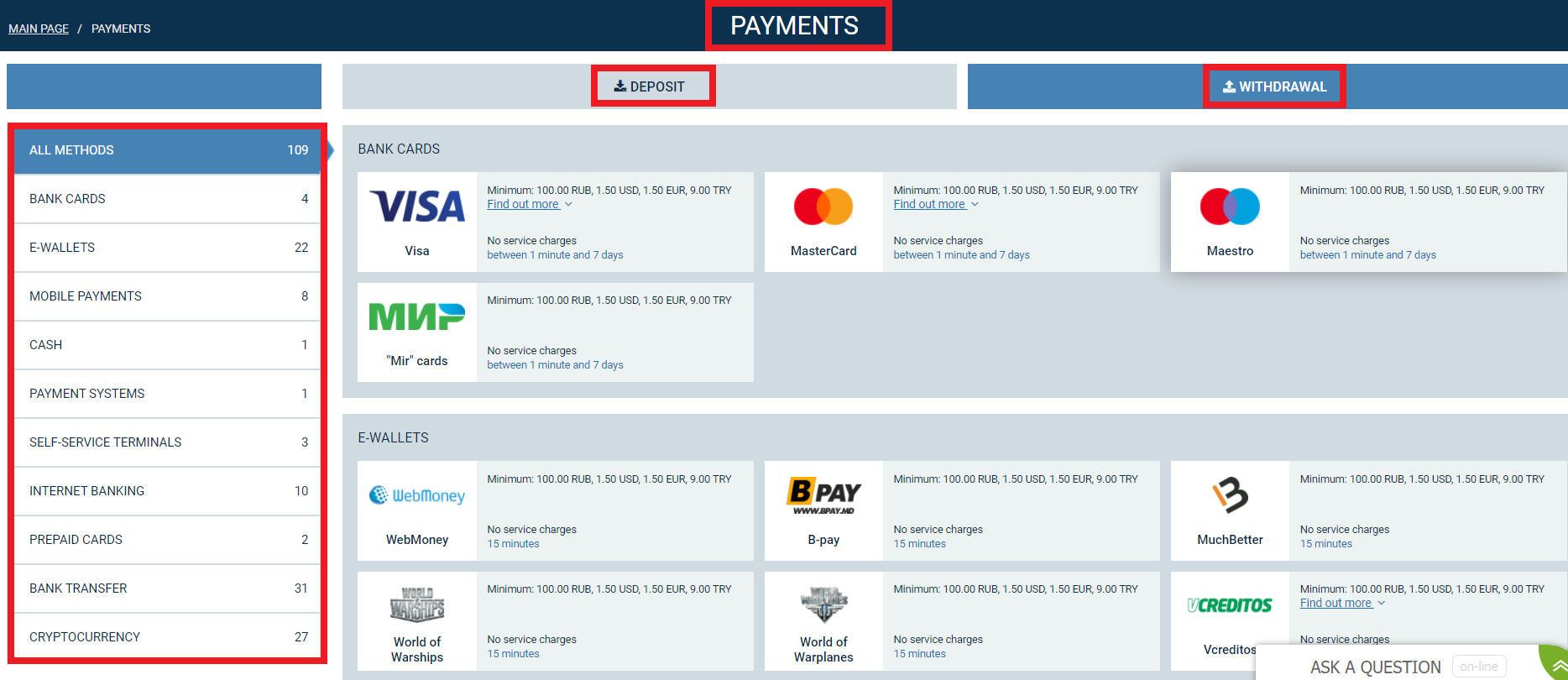 Payments and withdrawals 1xBet